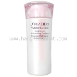 White Lucent Brightening Moisturizing Emulsion N 100ml/3.4oz